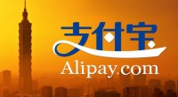 Friends, recently we added AliPay as a payment method for our Chinese customers. Logos, favicons, business cards, envelopes, letterheads – all Logaster products can be bought via this convenient method […]